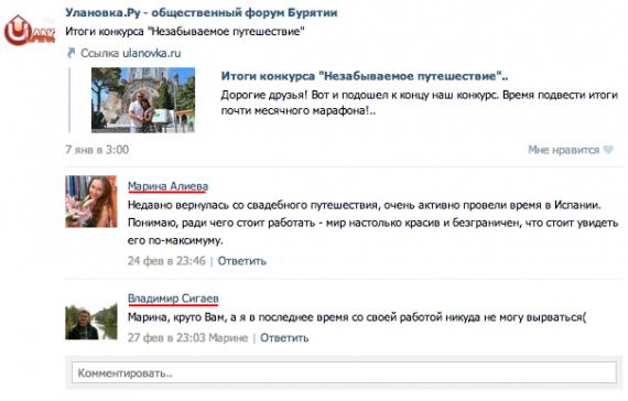 Провокаторы против Наговицына