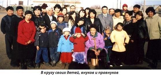 Куорка. Ешеева в кругу своих детей, внуков и правнуков