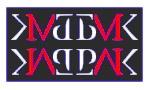 готичная цветовая гамма, выбранная нами, подчеркивает центральную позицию таинственной латинской цифры